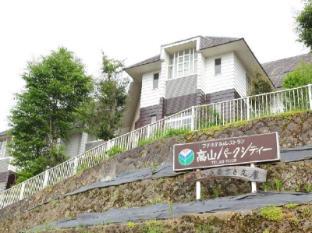hotel Takayama Park City Hotel