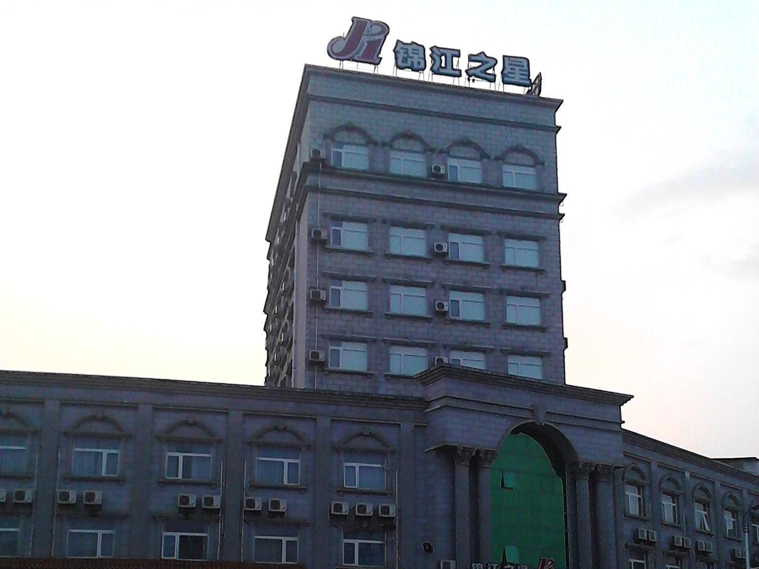 Jinjiang Inn Liuyang North Jinsha Road - Changsha