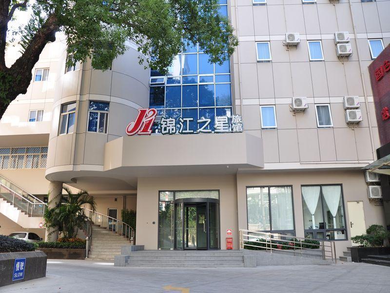 Jinjiang Inn Fuzhou North Wuyi Road - Hotels and Accommodation in China, Asia