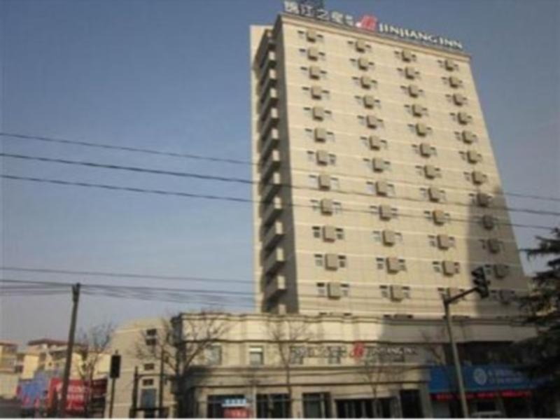 Jinjiang Inn Luoyang Wangcheng Park - Hotels and Accommodation in China, Asia