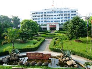 Wenzhou Garden Hotel