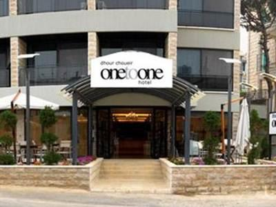 One To One Hotel - Hotels and Accommodation in Lebanon, Middle East