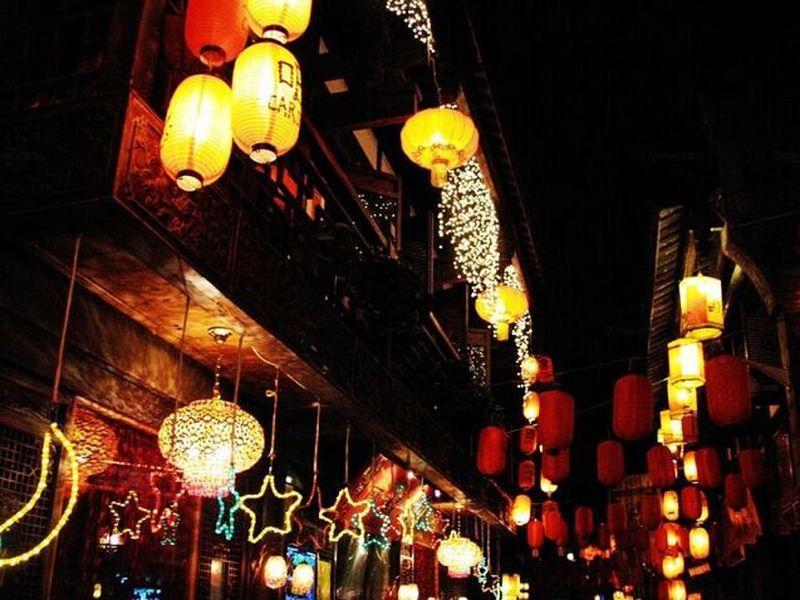 Jinli Free Time Hotel Chengdu