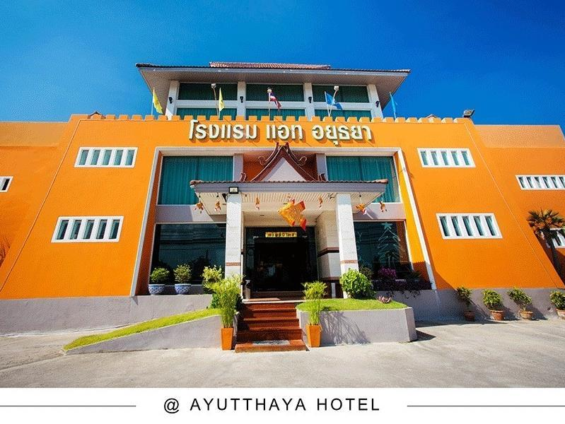 At Ayutthaya Hotel - Hotels and Accommodation in Thailand, Asia
