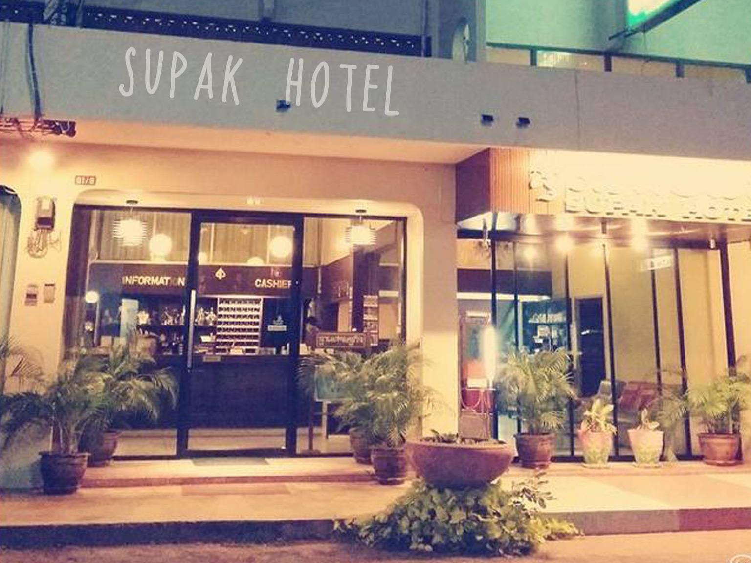 Supak Hotel - Hotels and Accommodation in Thailand, Asia