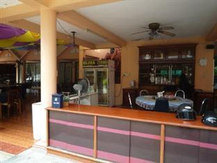 Baan Rujira Tak - Reception