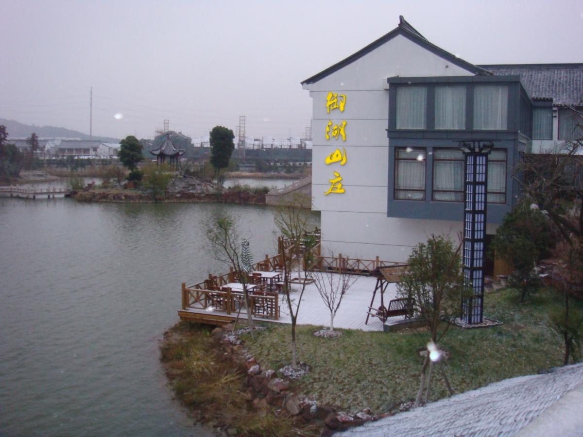 Suzhou Yuhu Resort - Suzhou