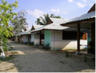 wiriya village