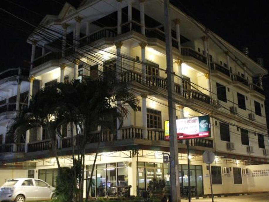 Souvanna 2 Hotel - Hotels and Accommodation in Laos, Asia