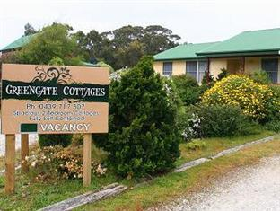 Greengate Cottages 绿盖特别墅 酒店