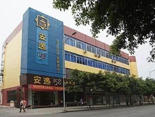 Anyi 158 Hotel Wuhou