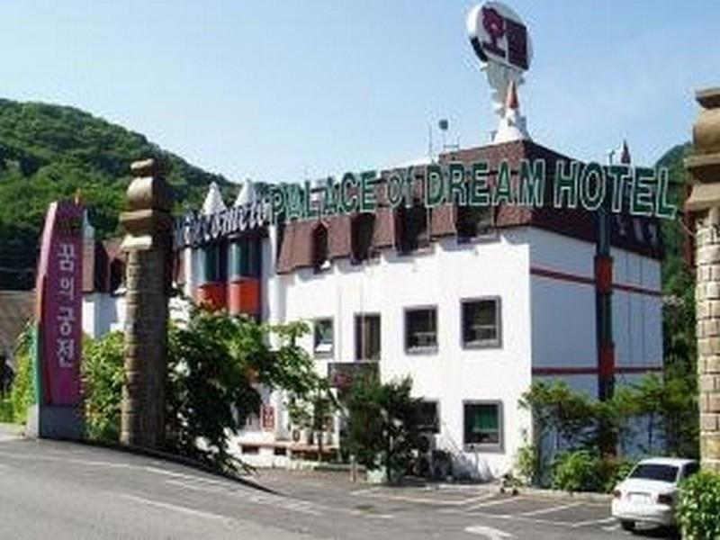 Hotel Palace of dream Paju-si