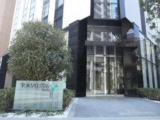 Tokyu Stay Kamata Tokyo - Exterior