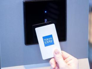 Tokyu Stay Yoga Tokyo - The auto-lock system at the entrance requires a touchless key