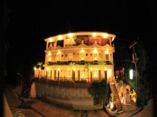 Mt. Tapyas Hotel