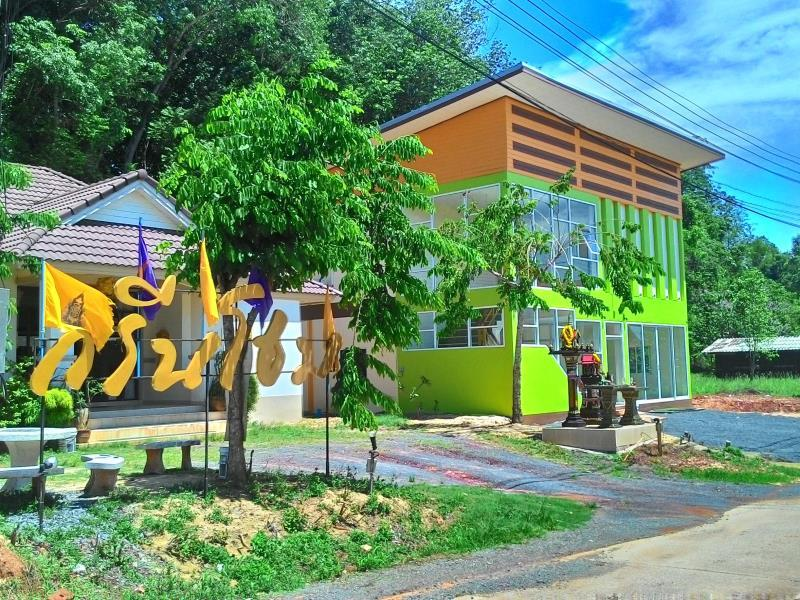 Hotell Green Home Resort i , Suratthani. Klicka för att läsa mer och skicka bokningsförfrågan