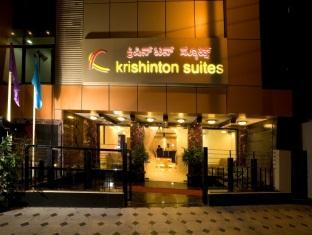 Krishinton Suites - Hotel and accommodation in India in Bengaluru / Bangalore
