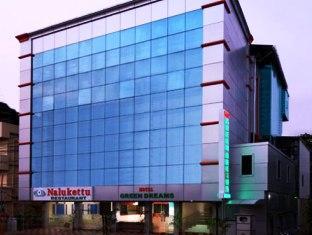 Hotel Green Dreams Cochin - Hotell och Boende i Indien i Kochi / Cochin
