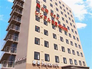 Kamenoi Hotel Miyazaki Sadowara