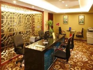 Shanghai Zhongxiang Hotel Shanghai - Reception