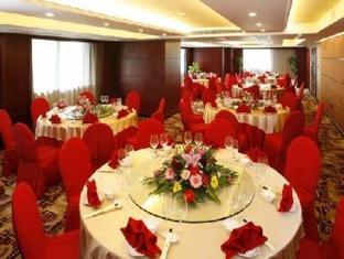 Shanghai Zhongxiang Hotel Shanghai - Restaurant