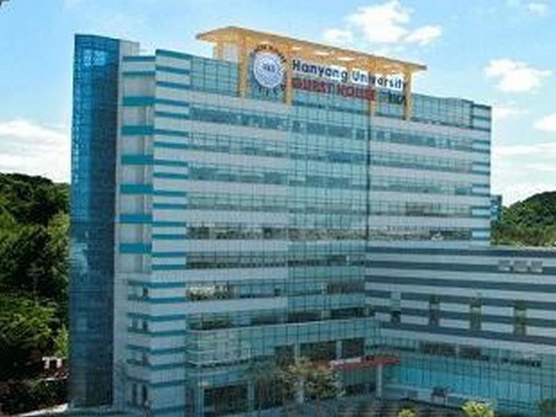 โรงแรม กู๊ดสเตย์ฮานยางยูนิเวอซิตี้เกสท์เฮาส์  (Goodstay Hanyang University Guest House)