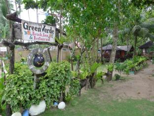 Philippines Hotel Accommodation Cheap | Green Verde Resort Cottages Puerto Princesa City - Exterior