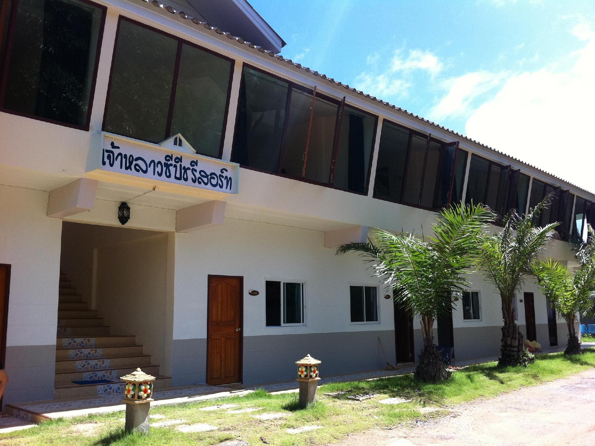 Chaolao Sea Beach Resort - Hotels and Accommodation in Thailand, Asia