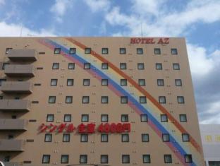 hotel Hotel AZ Fukuoka Wajiro