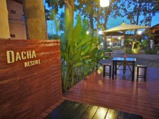 Dacha Resort Phuket - Breakfast table