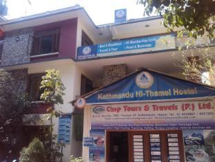 Kathmandu HI Thamel Hostel
