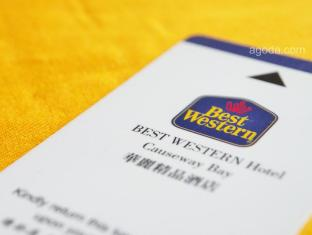 Best Western Hotel Causeway Bay Hongkong - soba za goste