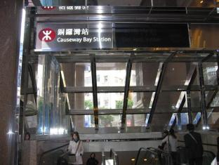 Best Western Hotel Causeway Bay Hong-Kong - Transports proches
