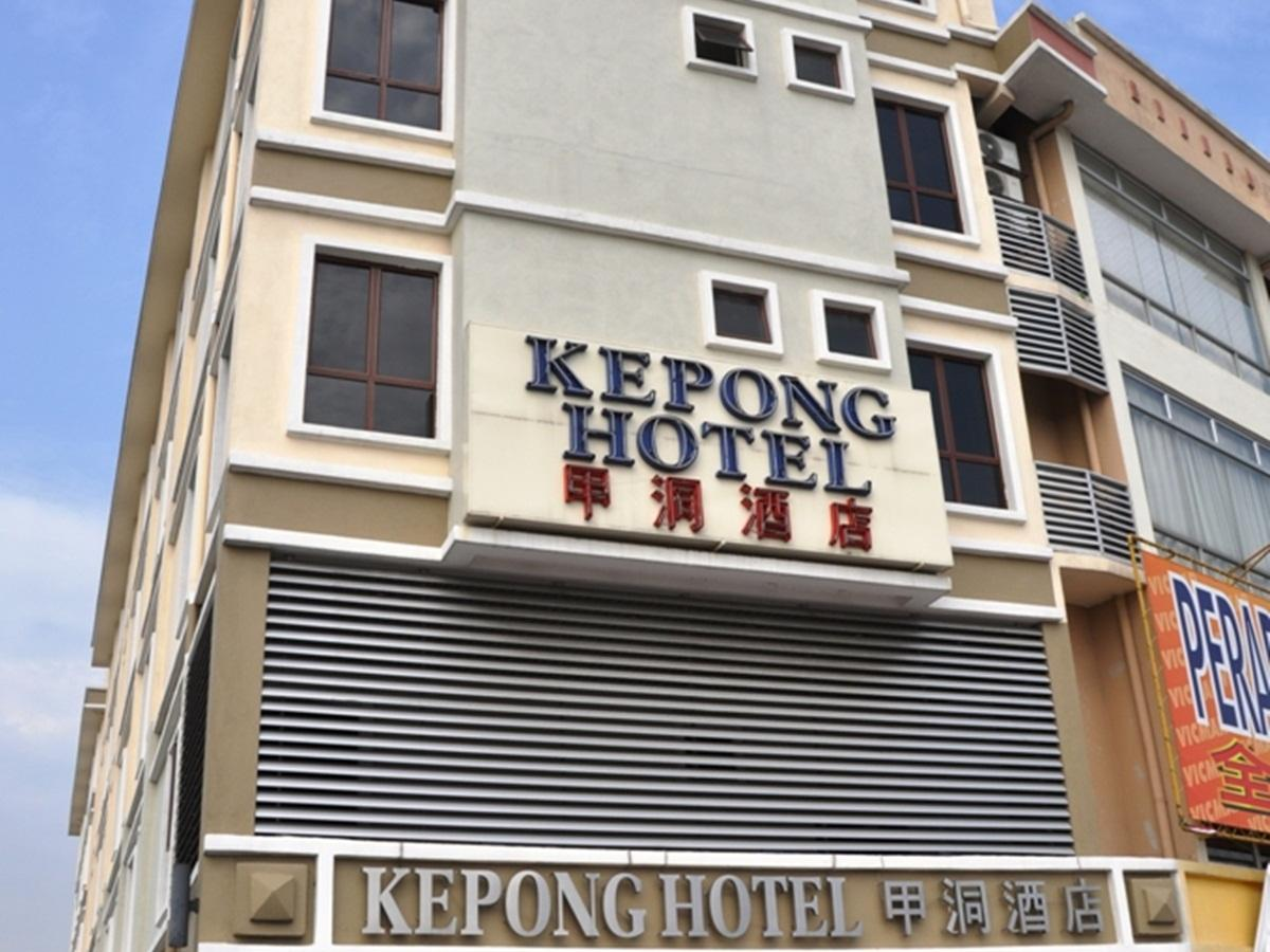Hotel Kepong - Hotels and Accommodation in Malaysia, Asia