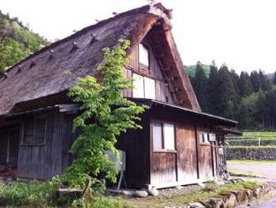 Shimizu Inn Shirakawa-go