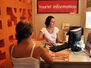 Hostel Suites Mendoza 門多薩 - 酒店內部
