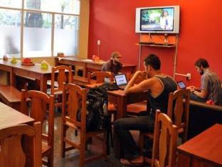 Hostel Suites Mendoza 門多薩 - 餐廳