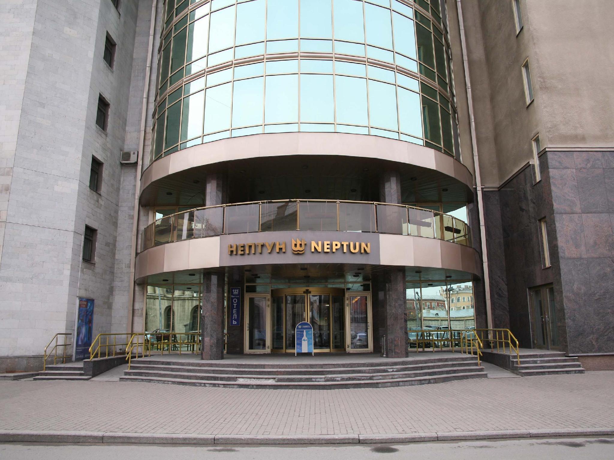 Neptun Economy Hotel