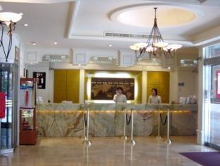 Toong Mao Resort Hotel - More photos