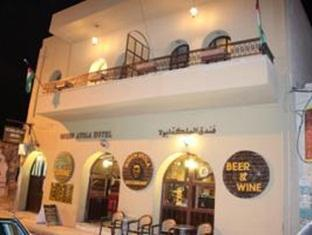 Queen Ayola Hotel Madaba