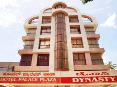 Palace Plaza - Hotel and accommodation in India in Mysore