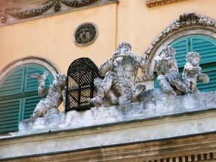 Hotel Beethoven Wien Vienna - Theater - Papageno gate
