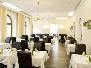 Hotel Beethoven Wien Dunaj - restavracija