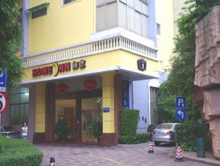 Home Inns - Xiao Xi Guan Branch