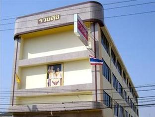 Ruysuk Hotel