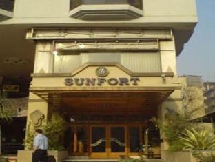 Sunfort Hotel in Lahore