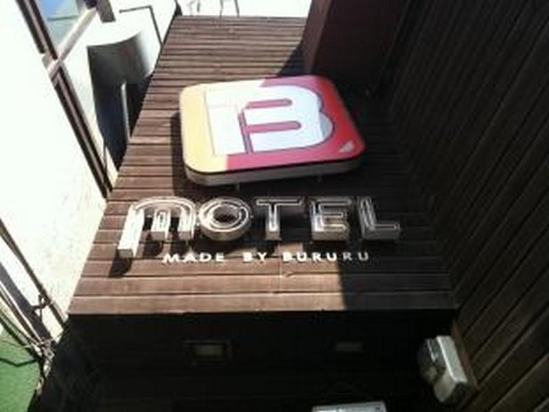 B Motel - Hotels and Accommodation in South Korea, Asia