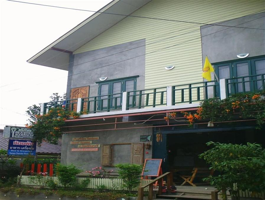 Tonkong Guesthouse & Restaurant - Hotels and Accommodation in Thailand, Asia