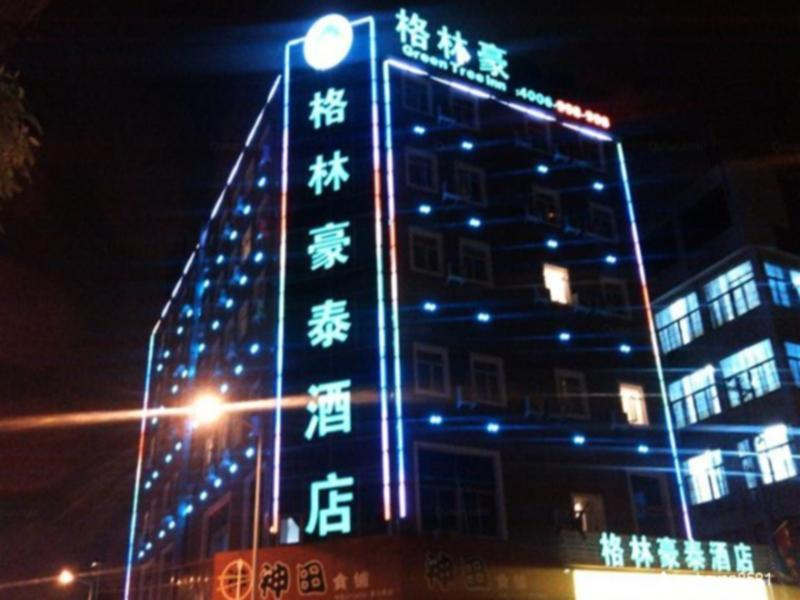 GreenTree Inn Fuzhou SanFangQiXiang - Hotels and Accommodation in China, Asia