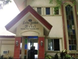 The Lake Garden Hotel - Hotels and Accommodation in Philippines, Asia